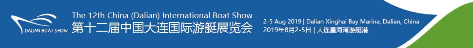 大连国际游艇展
