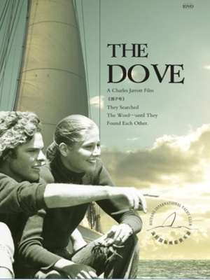 ��������ġ�The Dove�� ���Ӻ����߲���-���еļ���������Ӱ-����Ƭ����