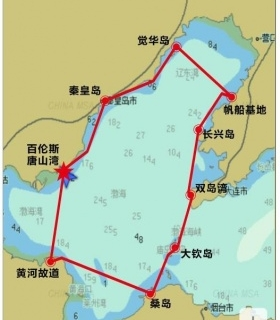 唐山湾百伦斯帆船渤海环保行
