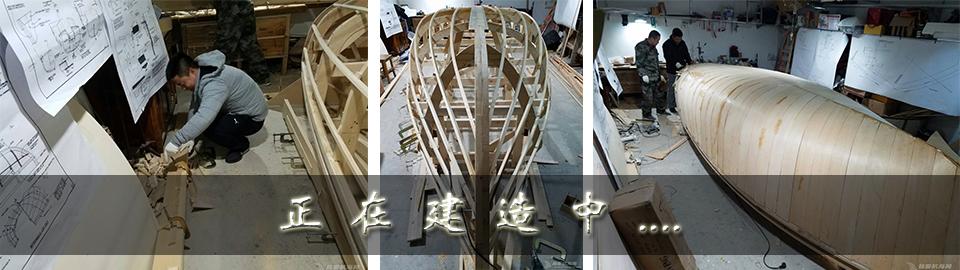 19尺帆船DIY记