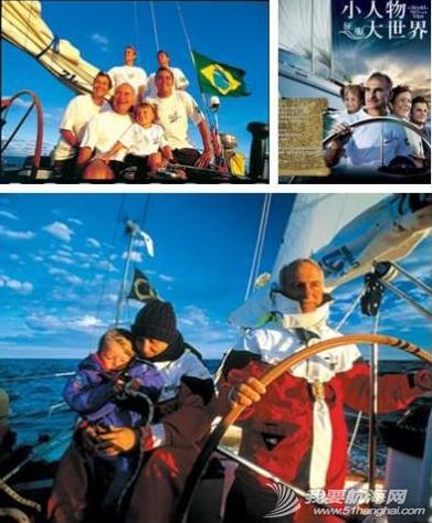 凯发娱乐网纪录片《小人物征服大世界》轰动巴西的凯发娱乐网纪录电影