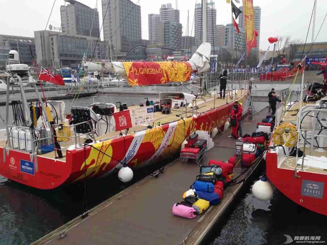 3月12日,徐京坤受到garmin号上来自澳大利亚帕斯的水手马克邀请参观他们的船。 mmexport1394612519362.jpg