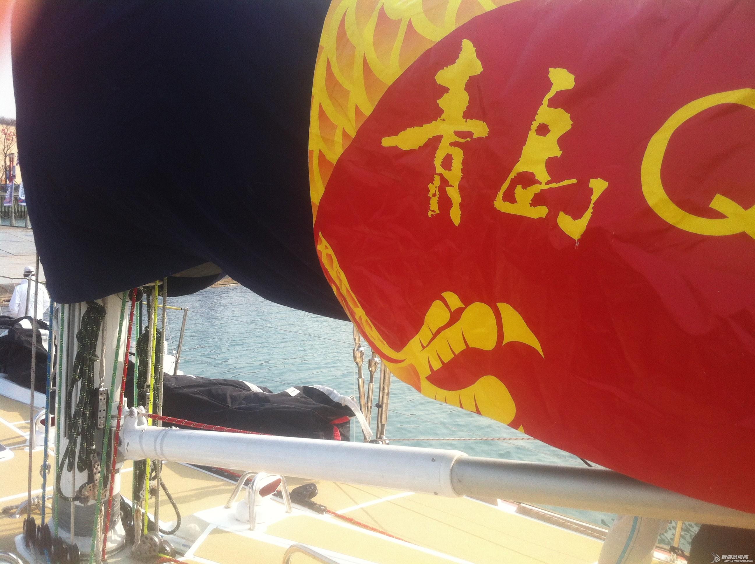 青岛 青岛号凯旋归来。。