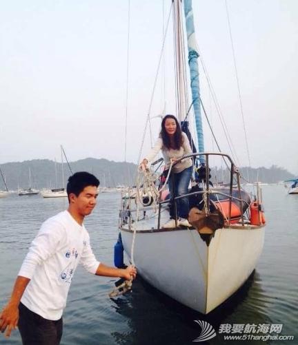 老玩童于2014年3月19号下午5:58分抵达东方之珠香港 2.png