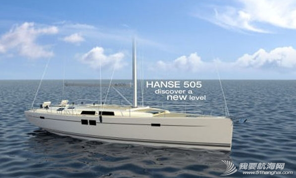 "Hanse505,游艇展,姚明号 即将在深圳首航的德国汉斯亚洲首条Hanse505已经被订走,并被正式命名为""姚明""号。 1.png"