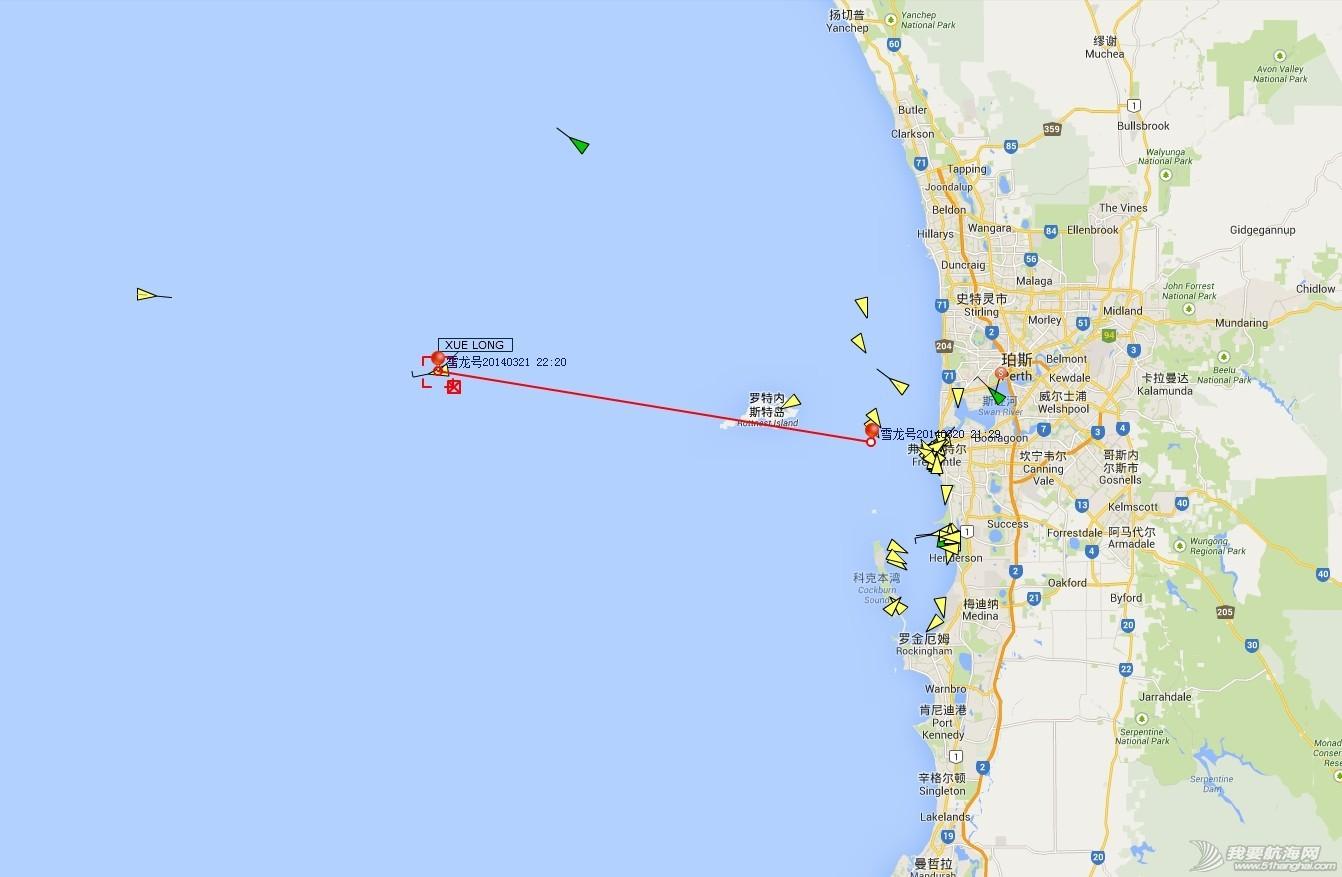 澳大利亚 【雪龙动态】雪龙号从澳大利亚出发搜寻MH370失联客机 雪龙号20140321