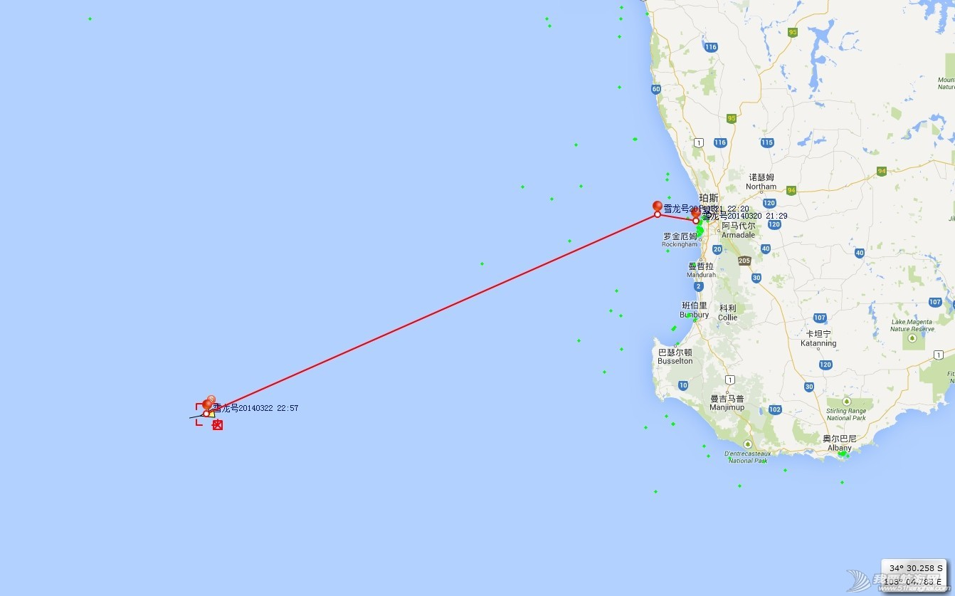 澳大利亚 【雪龙动态】雪龙号从澳大利亚出发搜寻MH370失联客机 雪龙号20140322