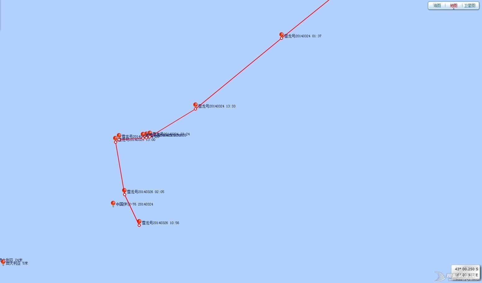 澳大利亚 【雪龙动态】雪龙号从澳大利亚出发搜寻MH370失联客机 QQ图片20140326135933.jpg