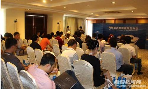 西班牙船厂,海天盛筵,三亚 3月28日北京阿斯通达游艇有限公司携西班牙船厂代表在鸿洲埃德瑞酒店举行新闻发布会 4.png
