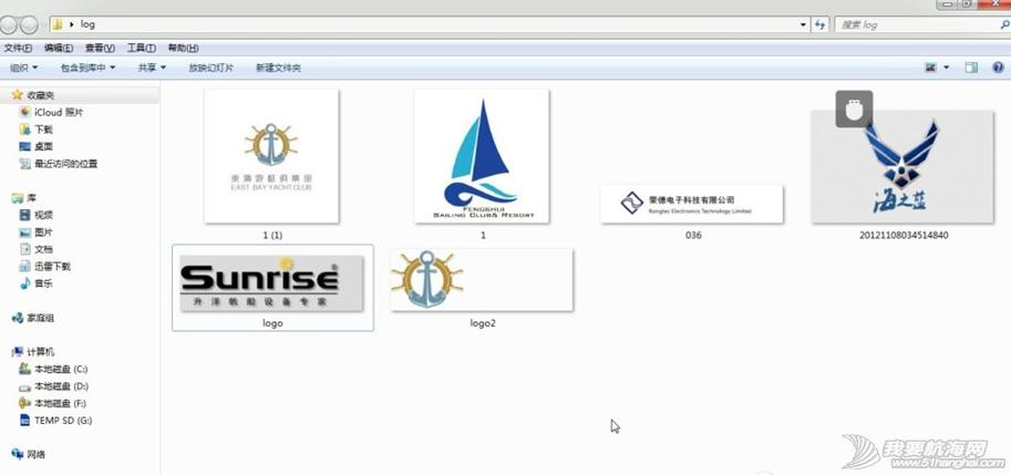航海专业知识网站 我的博客首页链接有非常棒的航海专业知识网站。 10.png