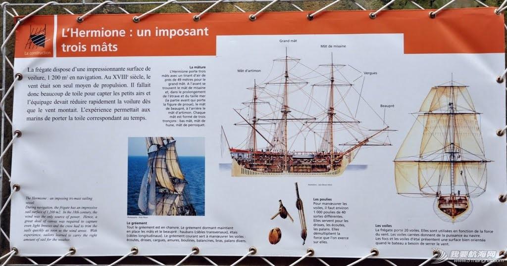 """护卫舰,爱好者,法国 国外爱好者重建二百多年前法国护卫舰""""Hermione"""""""