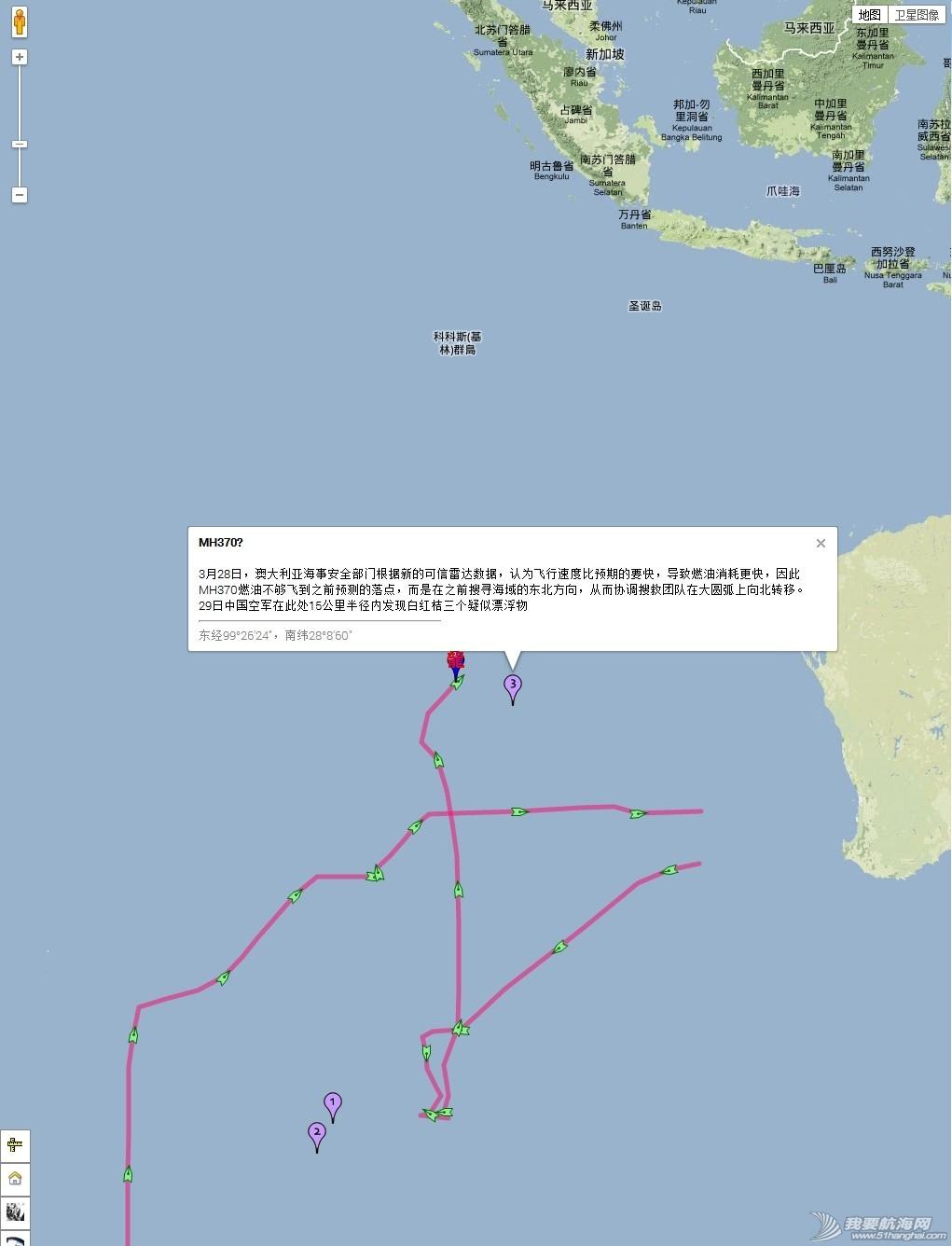 雪龙号 【雪龙动态】雪龙号北上,去 第三个MH370疑似点搜寻 QQ图片20140331055810.jpg