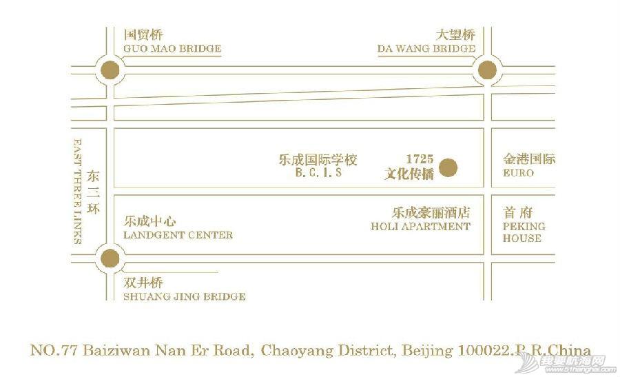 奥运冠军,北京市,乐成国际,朝阳区,下午茶 蓝色航海主题派对 0.jpg
