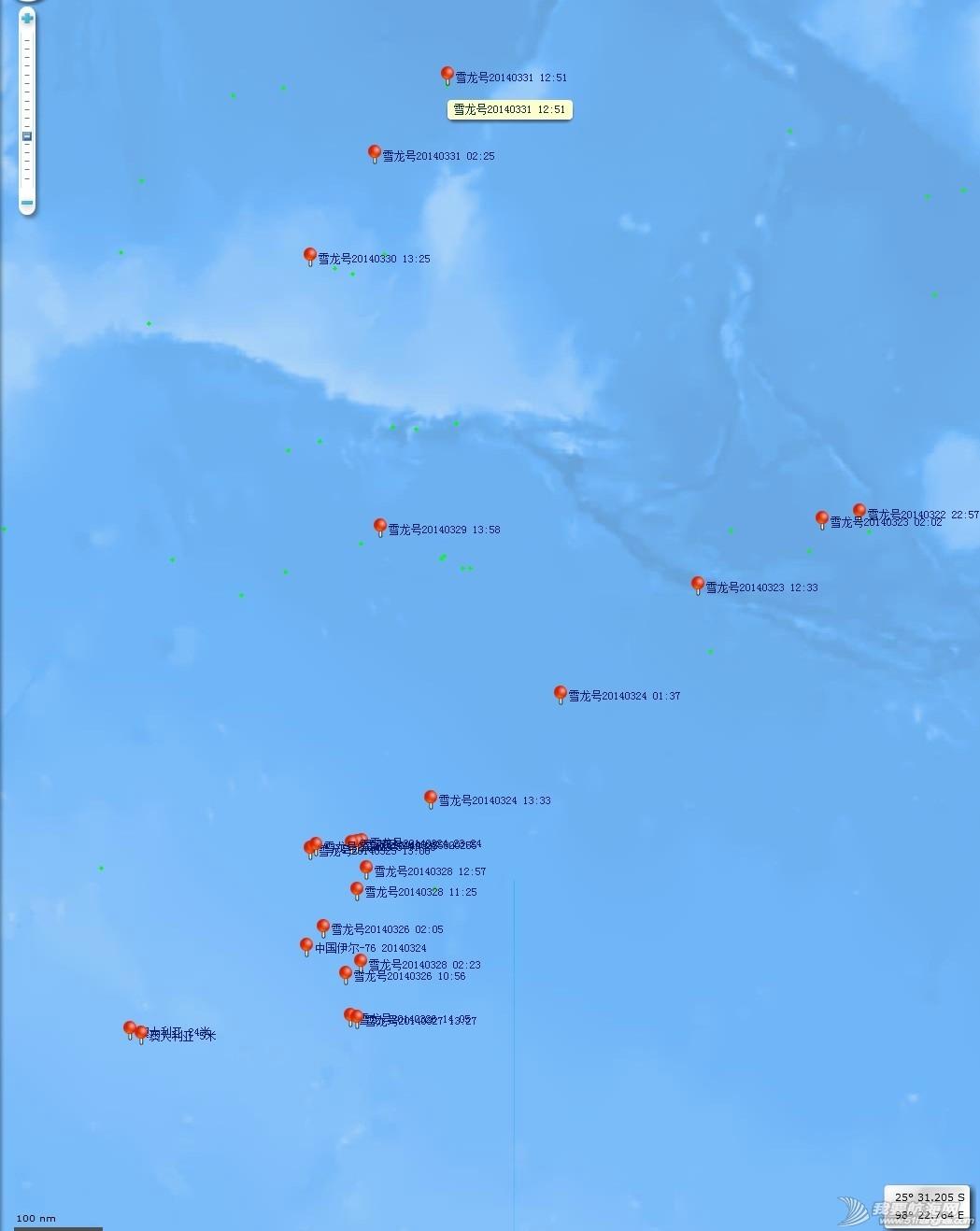"""印度洋,MH370,雪龙号,极地科考,南极科考 【雪龙动态】2014年3月31日 """"雪龙""""号结束南印度洋搜寻任务启程回国 QQ图片20140331220621.jpg"""