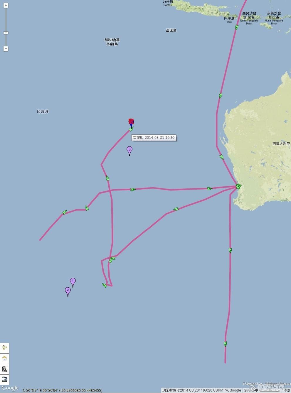 """印度洋,MH370,雪龙号,极地科考,南极科考 【雪龙动态】2014年3月31日 """"雪龙""""号结束南印度洋搜寻任务启程回国 雪龙号20140331"""