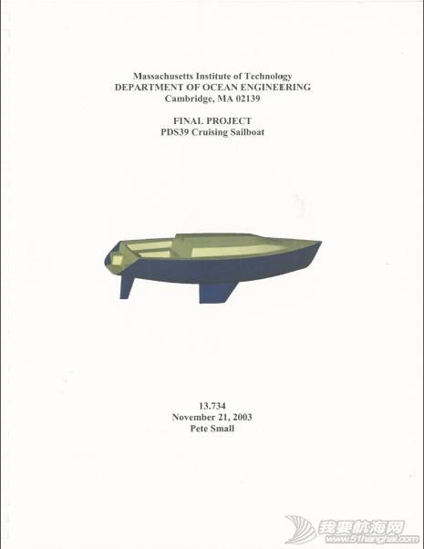 帆船 巡航帆船的设计 QQ截图20140403112754.png