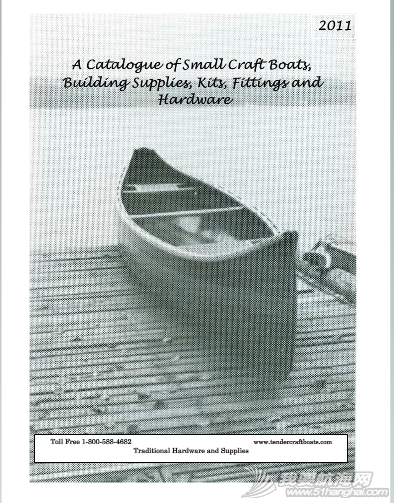 craft A Catalogue of small craft boats QQ截图20140405121554.png