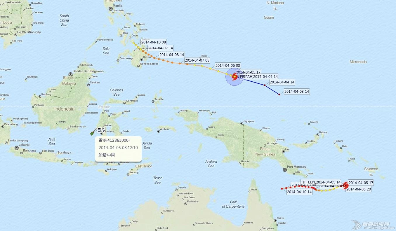"""印度洋,MH370,雪龙号,极地科考,南极科考 【雪龙动态】2014年3月31日 """"雪龙""""号结束南印度洋搜寻任务启程回国 雪龙号20140405"""