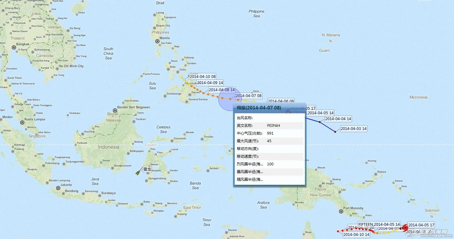 """印度洋,MH370,雪龙号,极地科考,南极科考 【雪龙动态】2014年3月31日 """"雪龙""""号结束南印度洋搜寻任务启程回国 QQ图片20140405231819.jpg"""