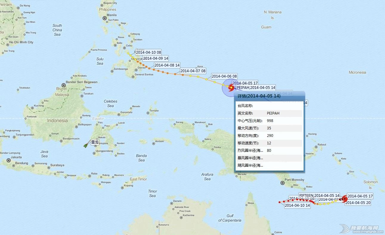 太平洋 20140405太平洋台风预报 QQ图片20140405230929.jpg