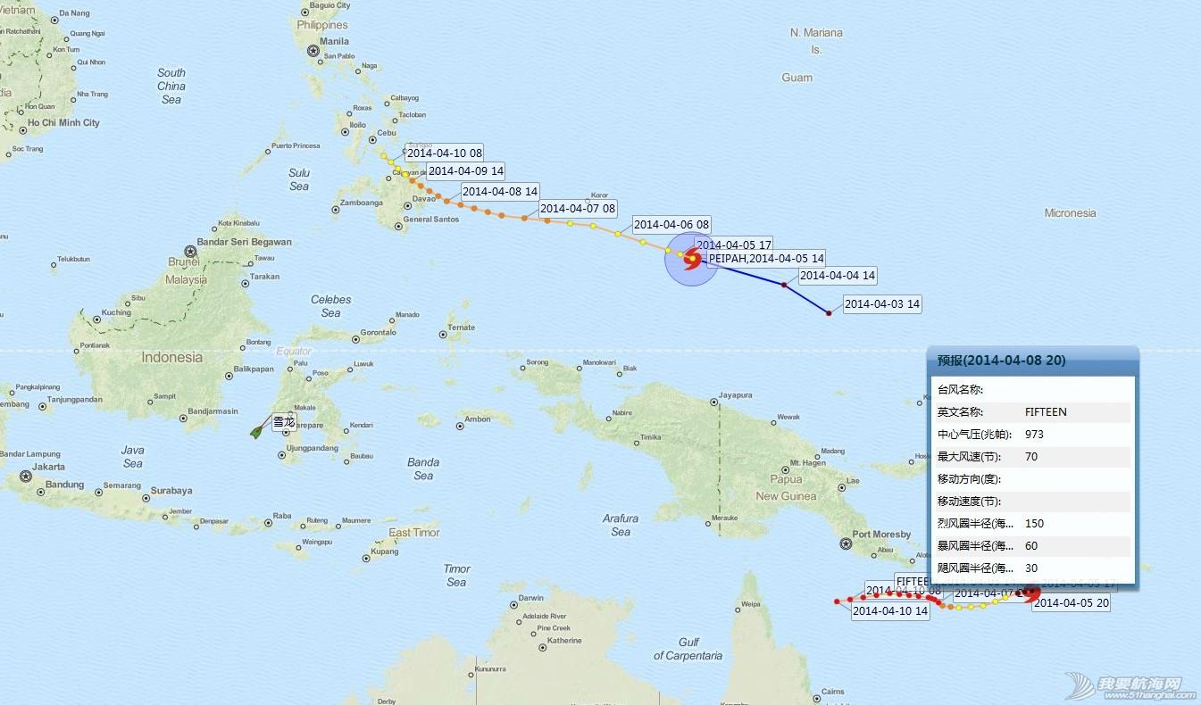 太平洋 20140405太平洋台风预报 20140405太平洋台风预报