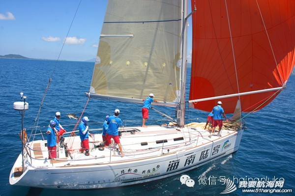 2014-03-28征战司南,扬帆西沙——海南陆客号等你加盟 0.jpg