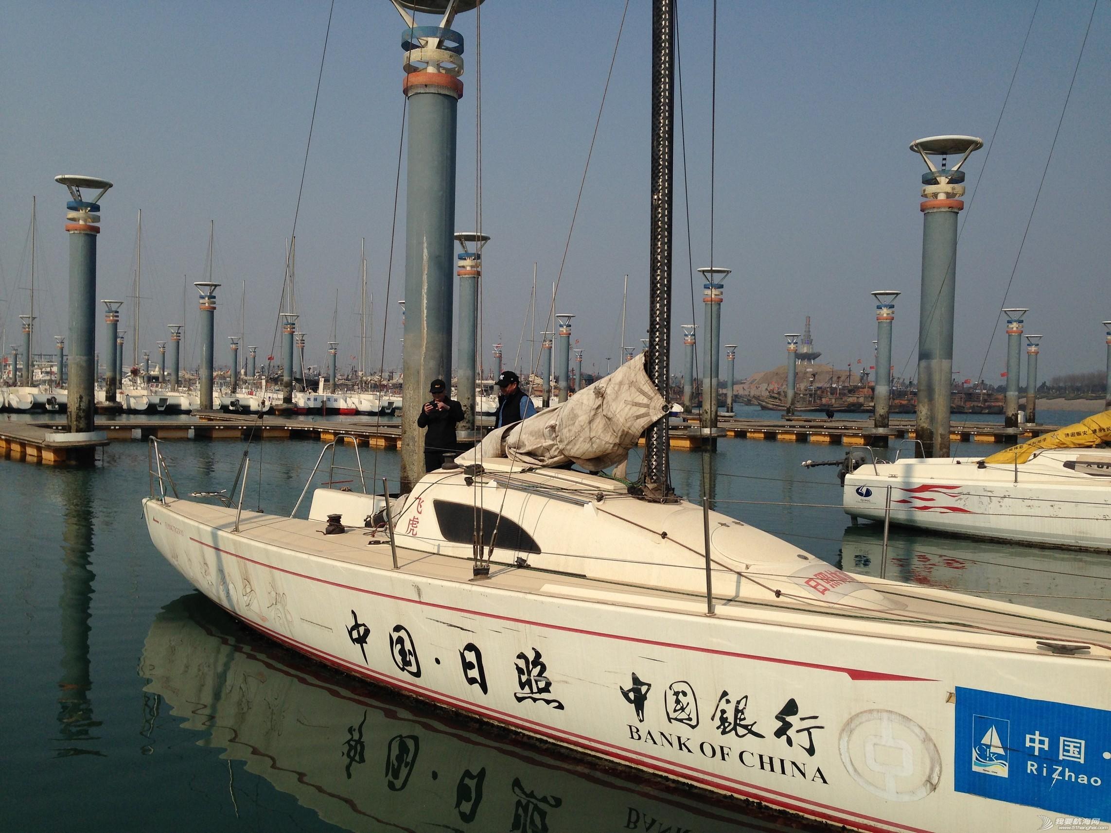 俱乐部,帆船 俱乐部周末参观大帆船 IMG_2794_眸目压缩.JPG