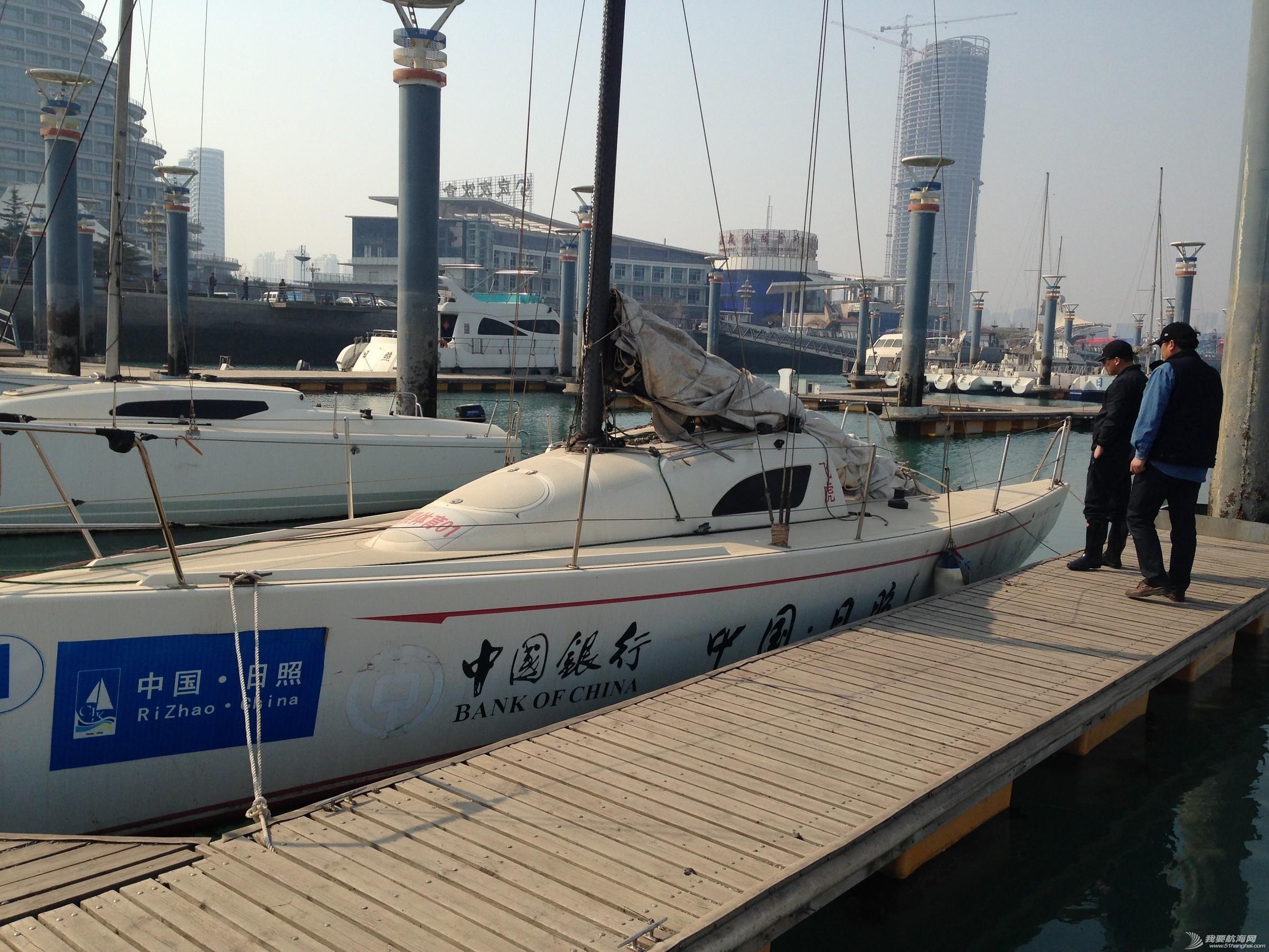 俱乐部,帆船 俱乐部周末参观大帆船 IMG_2792_眸目压缩.JPG