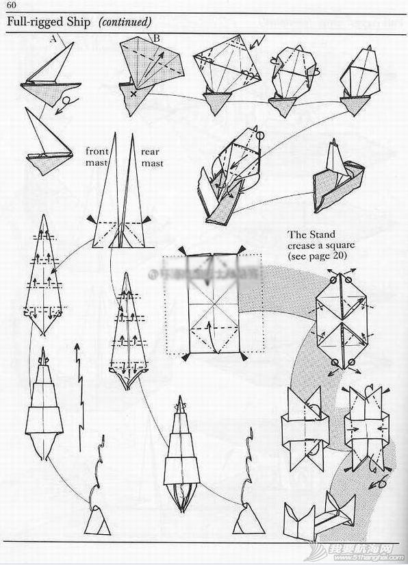 立体帆船 会折纸不?今天我们来试试折艘立体帆船吧! 3.png