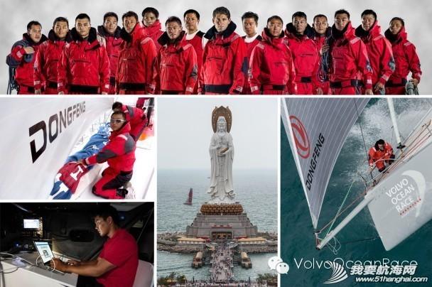 中国船员,沃尔沃,说英语,戈德 2014-03-31你和来自另一个半球的人成为一家人吗? 0.jpg