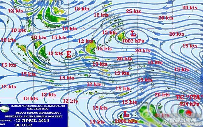 印尼海域 巡航印尼海域最新信息汇总 10.png