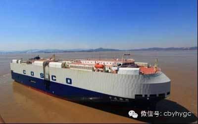 2014-04-11中远开航太阳能混合动力船 0.jpg