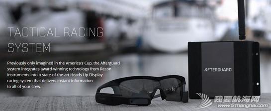 智能眼镜,帆船运动,团队合作,运动员,智能 近日亮相的一款智能眼镜 Afterguard 专门为帆船运动员设计 3.png