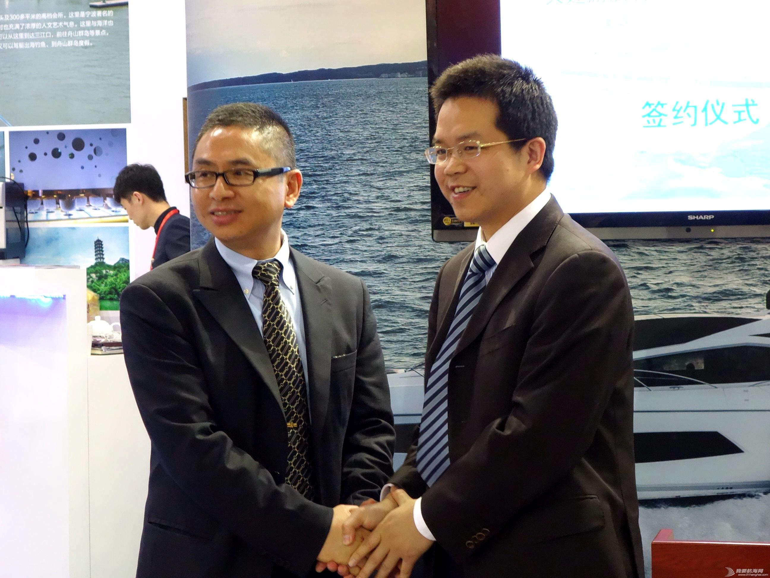 莱悦游艇集团与上海海事大学共建游艇行业专业人才培养平台 1.jpg