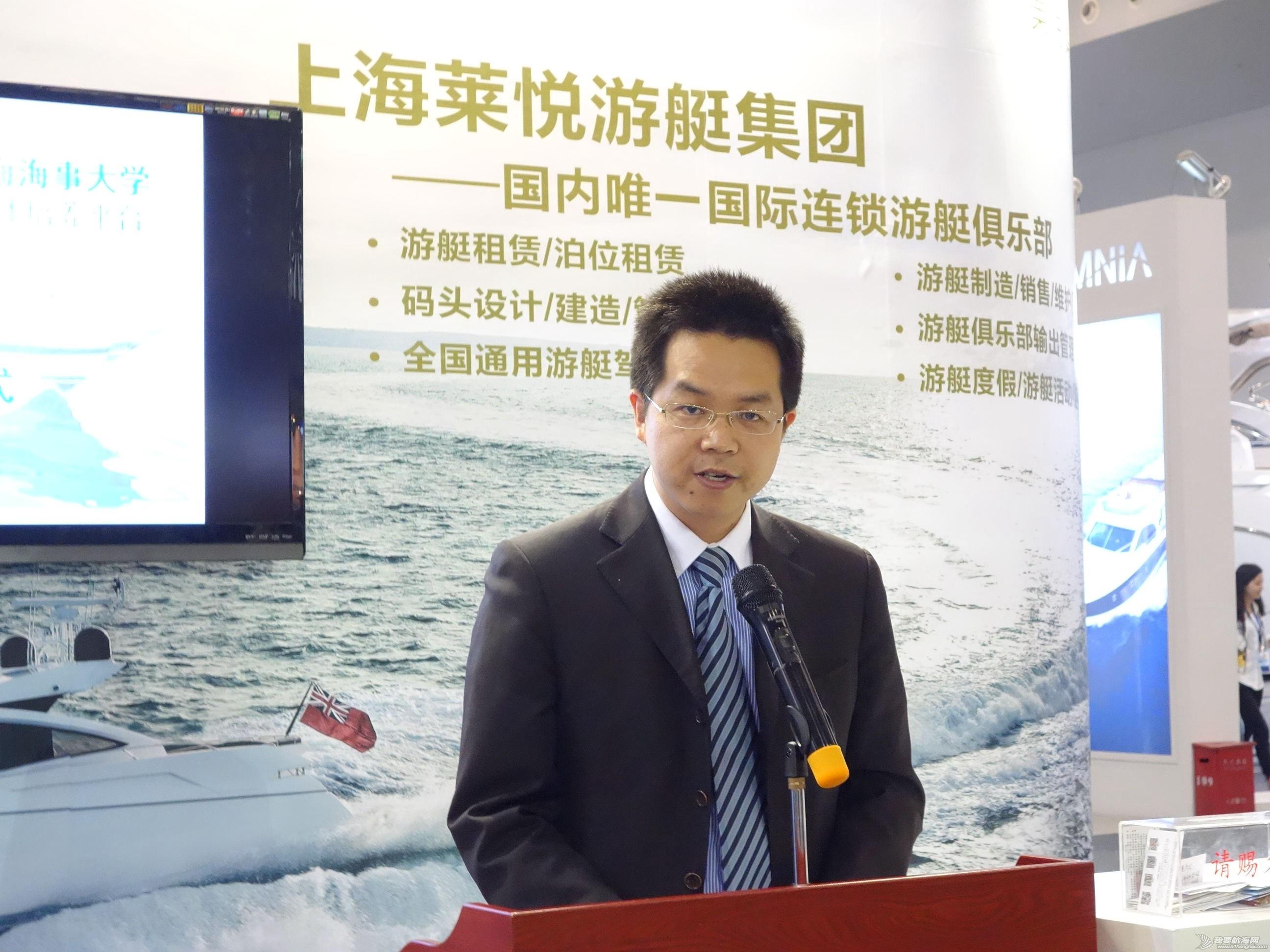 莱悦游艇集团与上海海事大学共建游艇行业专业人才培养平台 5.jpg
