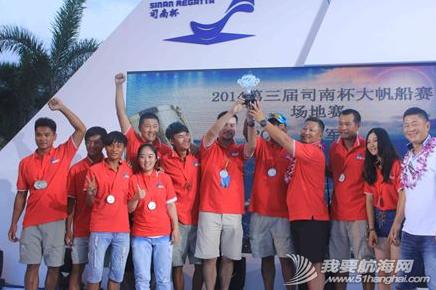 司南杯帆船赛,海南陆客号 参加司南杯帆船赛,陆客帆船实现了品牌和竞赛的双赢。 1.png