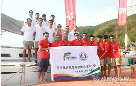 司南杯帆船赛,海南陆客号 参加司南杯帆船赛,陆客帆船实现了品牌和竞赛的双赢。 2.png