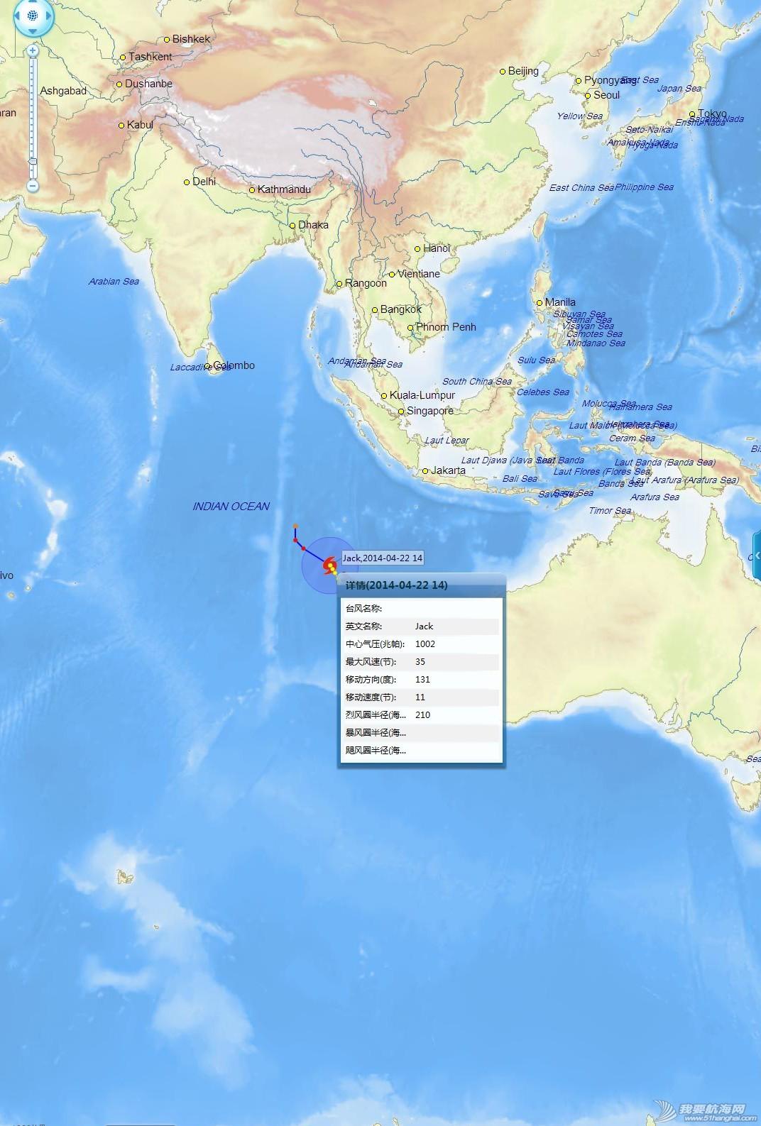 印度洋 【印度洋台风】20140422印度洋台风预报 QQ图片20140422225718.jpg