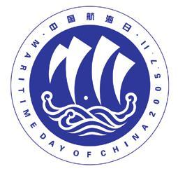最新资讯,英文简称,企业拓展,海洋科学,展览会 航海日聚焦海上丝路,广州国际海事展齐参与 173622vkqzplra4etklapi.jpg