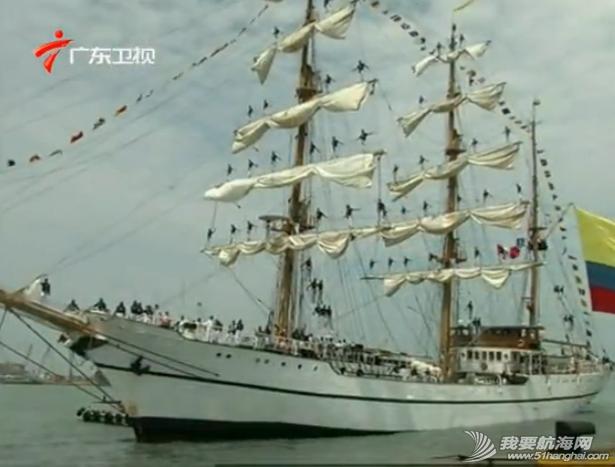 帆船秀,视频,拉美高桅帆船,巡展 帆船秀---视频:拉美高桅帆船巡展 7.png
