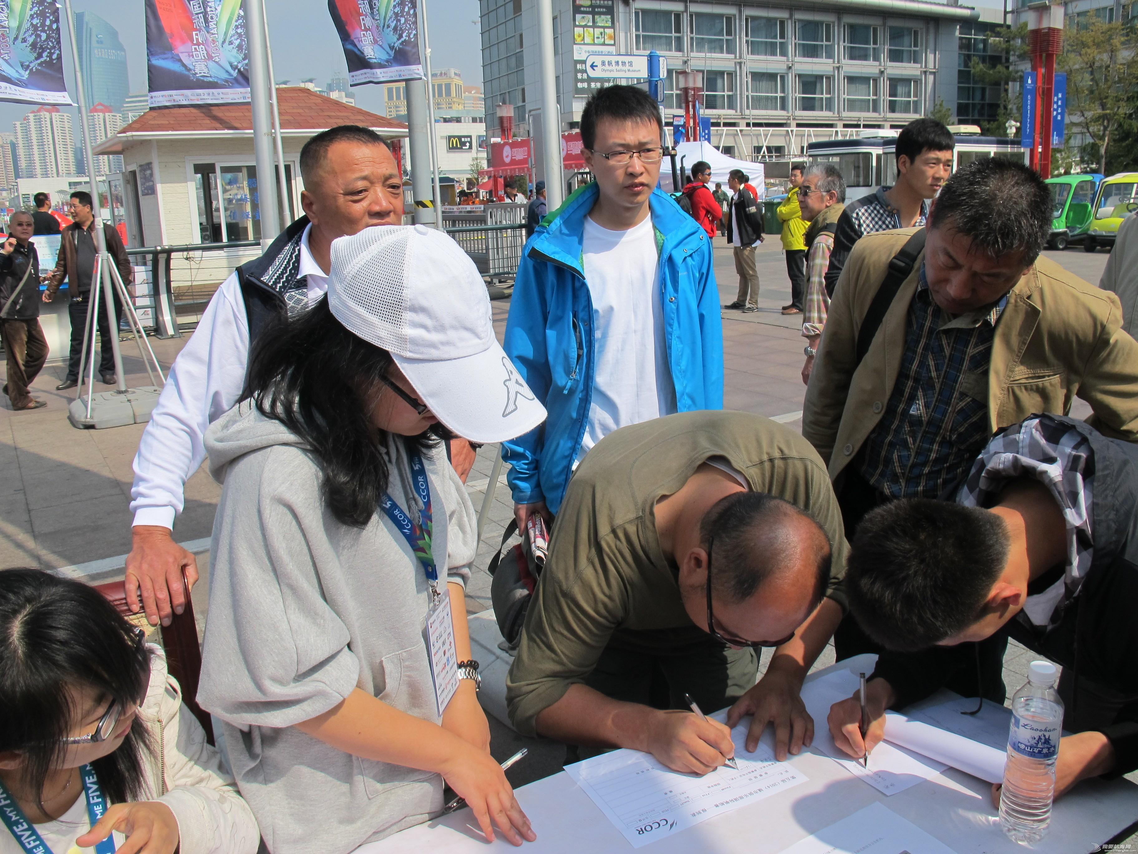 青岛,帆船 我要航海网帆船队—第五届青岛城市杯帆船赛 IMG_6254.JPG