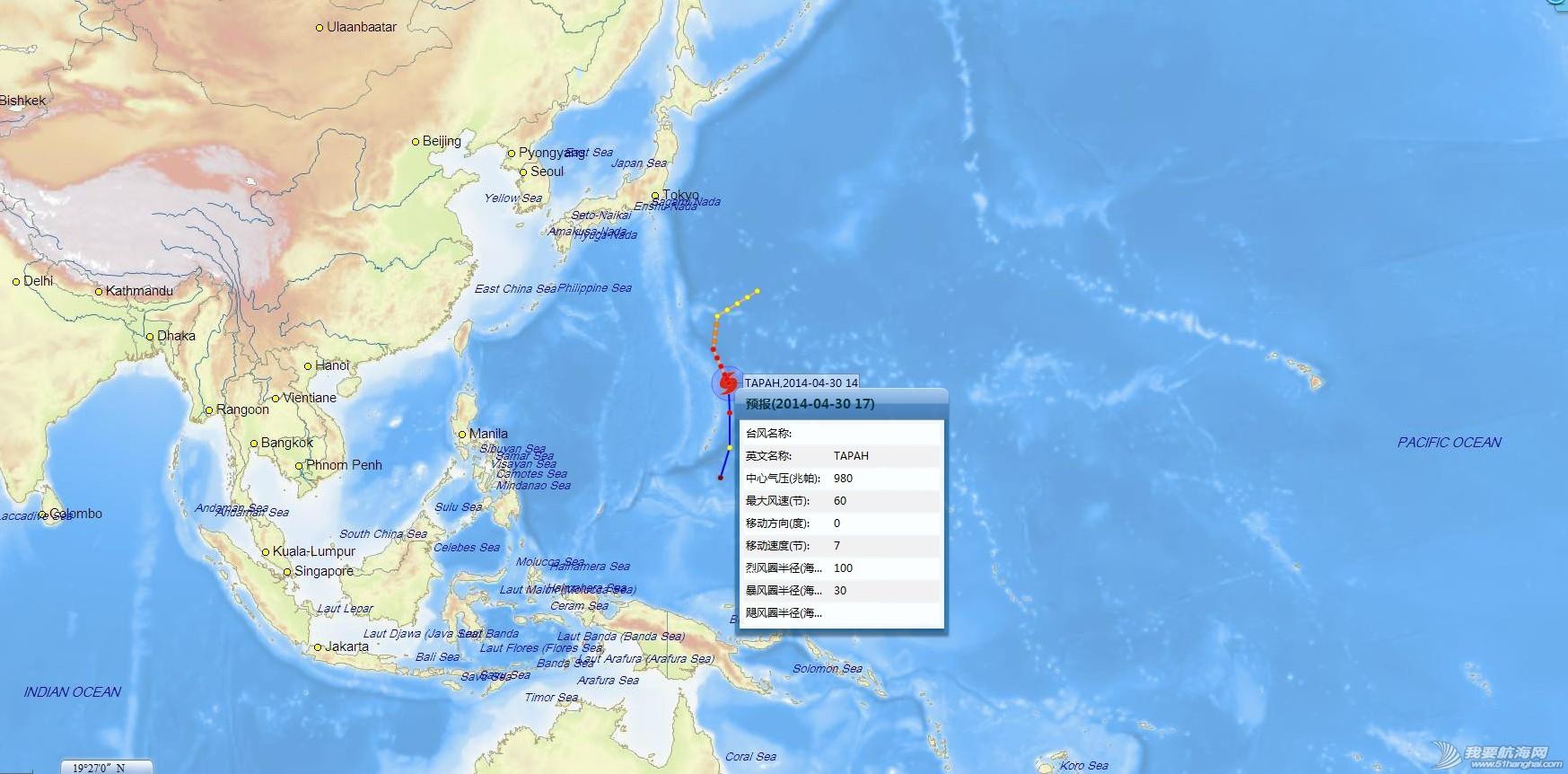 台风预警 【太平洋台风】20140430 太平洋20140430