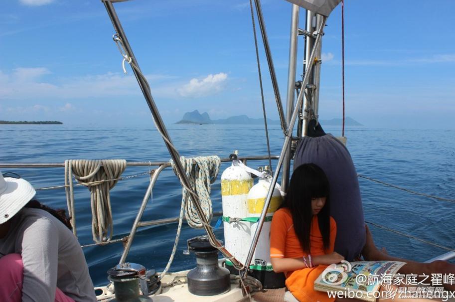 南中国海,传奇,传说 5月1日,新发现!接下来要跨越一个小小的塞兰海,今年的航行将是7个海! 5.png