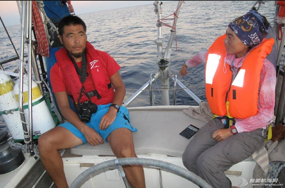 南中国海,传奇,传说 5月1日,新发现!接下来要跨越一个小小的塞兰海,今年的航行将是7个海! 8.png