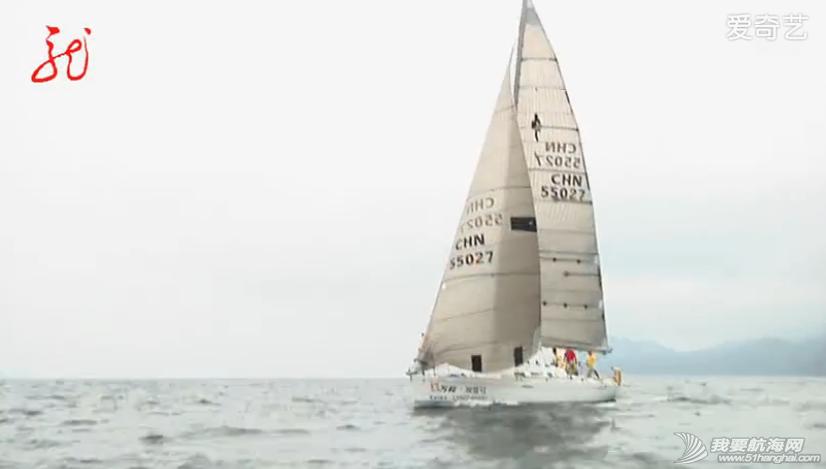 """视频,《游艇汇》,20140504 视频:《游艇汇》20140504 2014""""浪骑杯""""帆船联赛 3.png"""