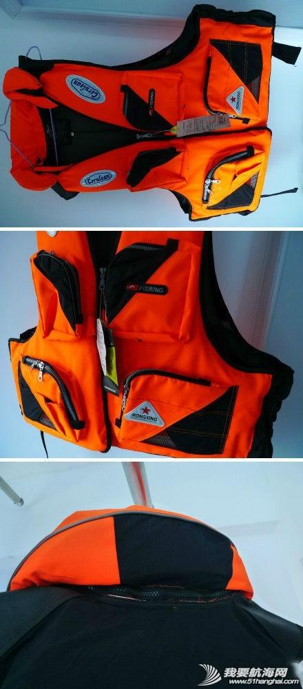 救生衣,帆船,知识,而且,黄色 2013-12-30【帆船知识】船用救生衣的5种类型 0.jpg