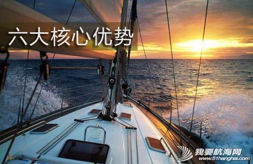 """2014-05-12莱悦游艇俱乐部全面启动""""多人共享购艇计划"""" 0.jpg"""