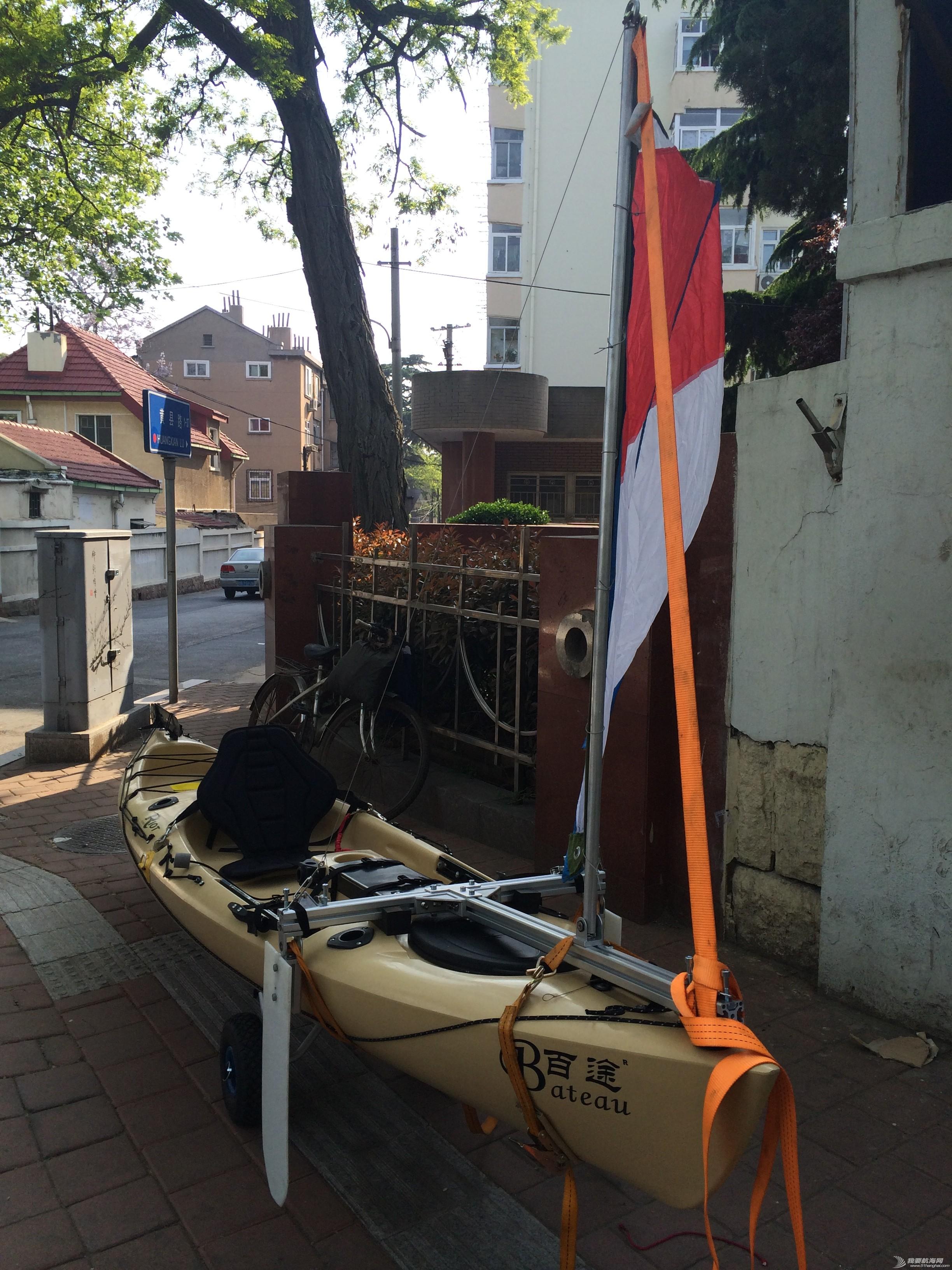 皮划艇 关于皮划艇加装风帆系统。。。。。