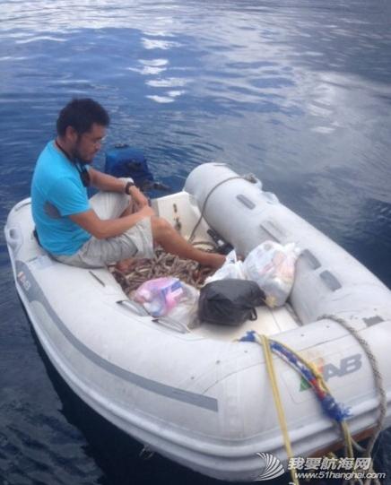 万塞节,我的小艇失踪了。。。 4.png