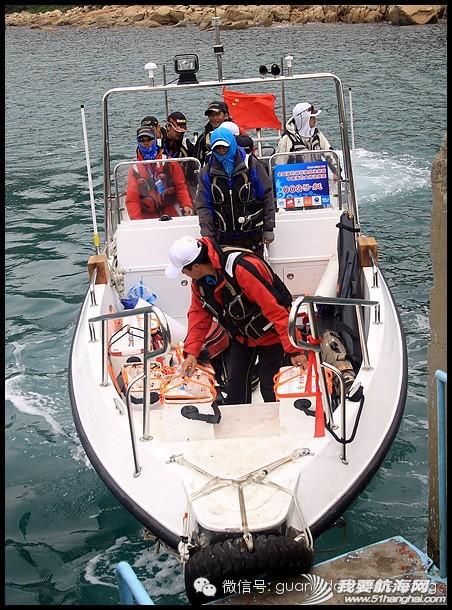 总决赛,锦标赛,东澳岛,中国,珠海 2014-03-04大飞洋登礁艇圆满完成海钓总决赛任务 0.jpg